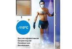 Articles of cryotherapy